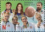 Rio bronze medallists 2016 stamp of Belarus.jpg