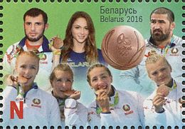 Rio bronze medallists 2016 stamp of Belarus.jpg