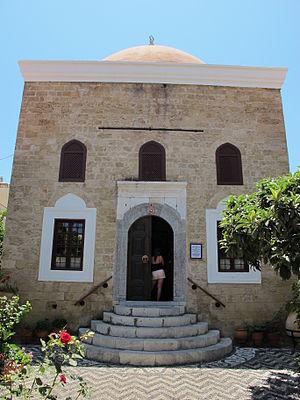 Hafiz Ahmed Agha Library - Image: Rodi, Hafiz Ahmed Agha Library 03