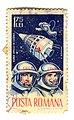 Romania-postage-stamp-alexey-leonov 3304621353 o (32415851138).jpg
