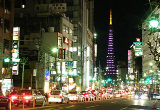 Roppongi District in Kantō, Japan