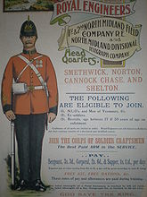 Royal Engineers recruitment poster 1890