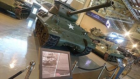 Royal Tank Museum 73.jpg
