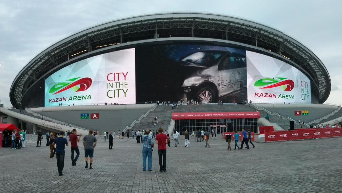 Stadion Kasan