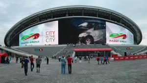 2017 FIFA Confederations Cup - Image: Rubin Kazan New Stadium