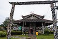 Rumah Panjang Dayak Lundayeh - Lundayeh Dayaknese Long House.jpg