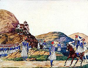 Evzones - Rumeliote light infantry, 1838