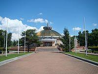 Russia. Khabarovsk. Khabarovsk State Circus 2016.jpg