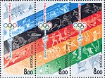 Russia stamps no. 1226-1228 - 2008 Summer Olympics.jpg