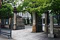 Ryukoku University08bs4592.jpg