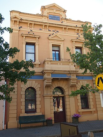South Australian Maritime Museum - The SA Maritime Museum's offices in Lipson Street, built in 1888.