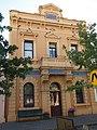 SA Maritime Museum - Commercial Bank building.jpg