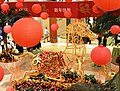 SCP Chinese New Year (2014) 05.JPG