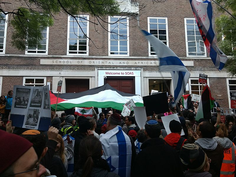 File:SOAS BDS demonstration 27 April 2017 14.jpg