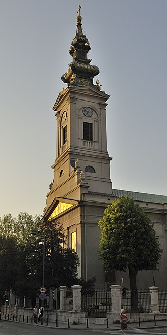 St. Michael's Cathedral, Belgrade - Image: Saborna crkva