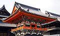 Sagami Temple roof.jpg