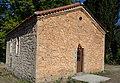 Saint Vasileios church Seliana.jpg
