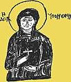 Saint hipomoni image.jpg