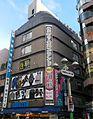 Sakazen shibuya branch shop 2014.jpg