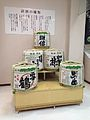 Sake barrels in 1st floor of Jade Kingdom Hall.jpg