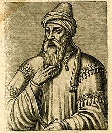 Saladin Soldan d'Egypte (BM 1879, 1213, 302) .jpg