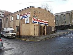 Salvation Army Citadel, Hill Street , Newport - geograph.org.uk - 1585015.jpg