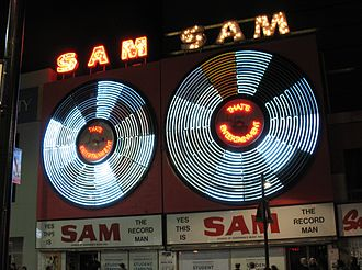 Sam the Record Man - Sam's famous neon signs at night, the 'record' on the right is the original store, with the record to the left on the former A&A Records store.