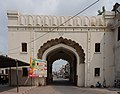 Samania Gate, Patiala 01.jpg