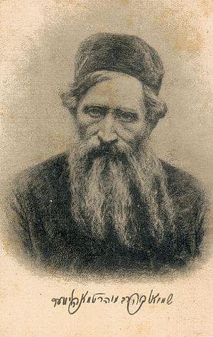 Samuel Mohilever - Samuel Mohilever