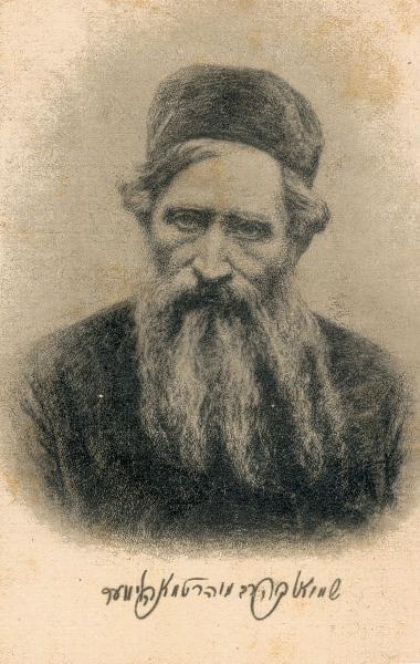 Samuel Mohilewer