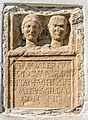 Sankt Veit Sankt Donat Pfarrkirche hl. Donatus Nischenporträtgrabstein 12092018 4666.jpg