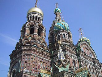Church of the Savior on Blood - Detail of the richly decorated façade and onion domes
