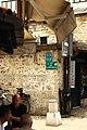 Sarajevo, roh ulice.jpg