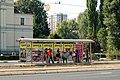 Sarajevo Tram-Stop Muzeji 2011-09-18.jpg