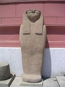 Sarcofagul regelui Harsiese A