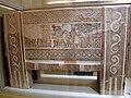 Sarcophagus AT 1.jpg