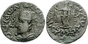 Sarpedones - Coin of Sarpedones. Diademed and draped bust left; tamgha before Rev Nike standing left, holding wreath and palm.