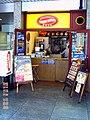 Sasebo-Burger.jpg