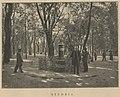 Saski ogród w Warszawie - Studnia (60537).jpg