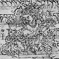 Saturn as a Tibetan God.jpg