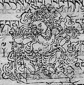 Saturn as a Tibetan God.jpg