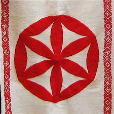 Savez Hrvatskih Rodnovjeraca - logo.png