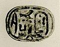 Scarab, Akhenaten MET 30 8 608.jpg