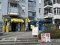 Schweinauer Hauptstraße 16 01.JPG