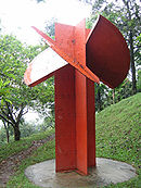 Sculptures Park.jpg