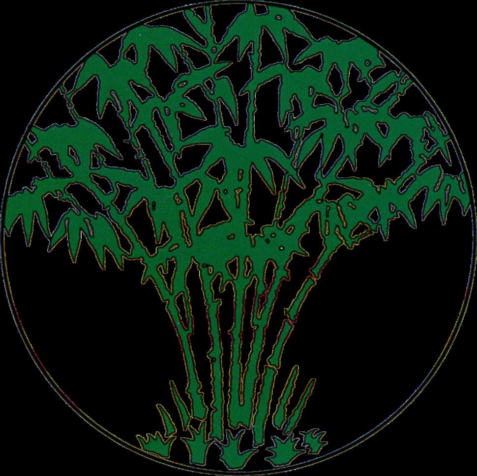 Seal of RVN's President (1955-63)