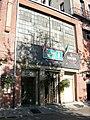 Seattle Colman Building rear 03.jpg