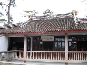 Second storey of Chiang Kai Shek's house Miaogaotai in Xikou, Fenghua, Ningbo, Zhejiang, China - 20061230.jpg