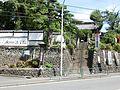 Seiho-in (Ome).JPG