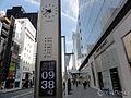 Seiko's Clock and Calendar pole in front of Matsuya Ginza 2013.jpg